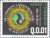 [Airmail - The 7th Latin American Aviculture Congress, type AFO]