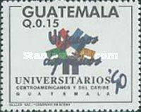 [The 6th Central American and Caribbean University Games, type AJF]