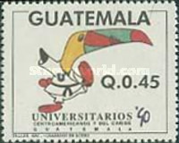 [The 6th Central American and Caribbean University Games, type AJI]