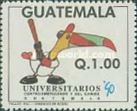 [The 6th Central American and Caribbean University Games, type AJJ]