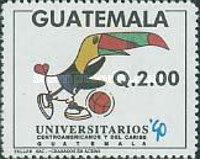 [The 6th Central American and Caribbean University Games, type AJK]