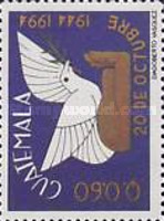 [The 50th Anniversary of 20 October Revolution, type AKC]