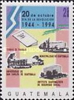 [The 50th Anniversary of 20 October Revolution, type AKE]