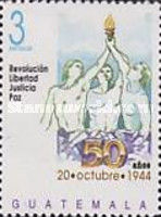 [The 50th Anniversary of 20 October Revolution, type AKF]