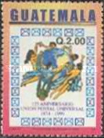 [The 125th Anniversary of Universal Postal Union, type ALY]