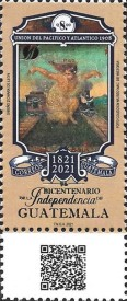 [The 200th Anniversary of the Independence of Guatemala, type AXB]