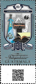 [The 200th Anniversary of the Indepedence of Guatemala, type AXH]