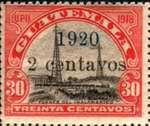 [National Symbols - Various Stamps Overprinted and Surcharged, type CA]