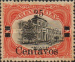 [National Symbols - Various Stamps Overprinted and Surcharged, type CC]