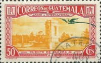 [Airmail - Buildings Overprinted with Flying Quetzal - Foreign Airmail - Inscribed