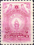 [Airmail - The 1st Anniversary of Revolution of 20 October 1944, type MQ]