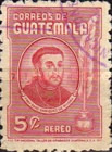 [Airmail - Inauguration of the National Palace, type MT]