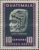 [Airmail - Mayan Culture, type OR2]