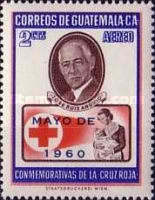 """[Airmail - Red Cross - Issues of 1958 Overprinted """"MAYO DE 1960"""", type RQ]"""