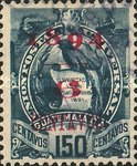 [Issues of 1886-1887 Overprinted, Typ S]