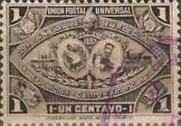 [Central American Exhibition, type X]