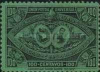 [Central American Exhibition, type X10]