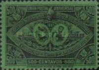 [Central American Exhibition, type X11]