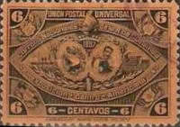 [Central American Exhibition, type X2]
