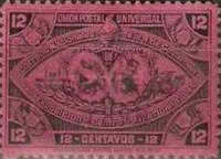 [Central American Exhibition, type X4]