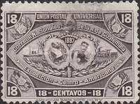 [Central American Exhibition, type X5]