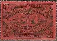 [Central American Exhibition, type X6]