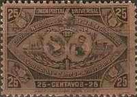[Central American Exhibition, type X7]