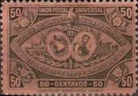 [Central American Exhibition, type X8]