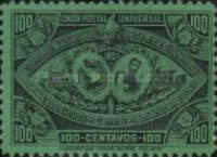 [Central American Exhibition, type X9]