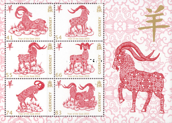 [Chinese New Year - Year of the Goat, type ]