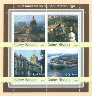 [The 300th Anniversary of St. Petersburg, type ]