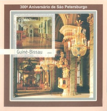 [The 300th Anniversary of St. Petersburg, Typ ]
