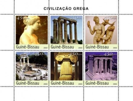 [Cultures of the Past - Greece, Typ ]