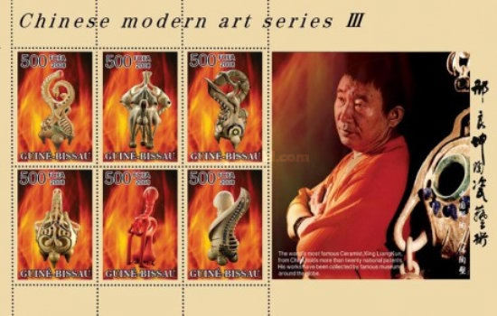 [Chinese Modern Art III, Typ ]