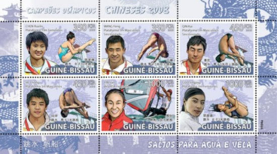 [Chinese Olympic Champions - Swimming, Typ ]
