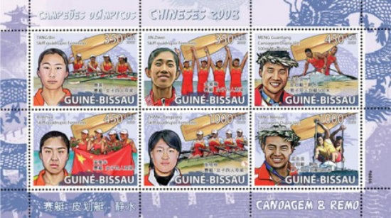 [Chinese Olympic Champions - Canoeing & Rowing, Typ ]
