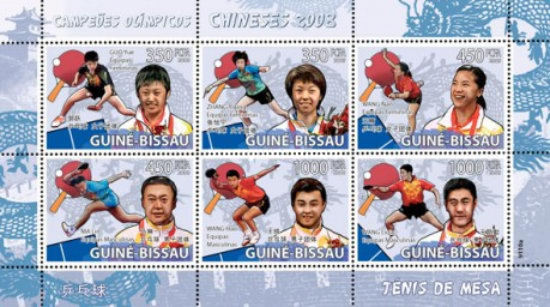 [Chinese Olympic Champions - Table Tennis, Typ ]