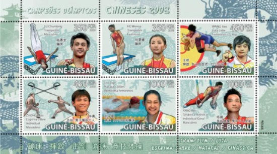 [Chinese Olympics Champions - Sports, Typ ]