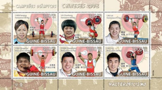 [Chinese Olympic Champions - Weightlifting, Typ ]