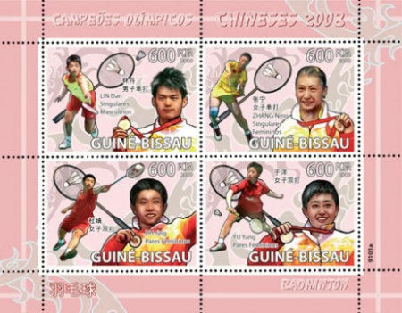 [Chinese Olympic Champions - Badminton, Typ ]