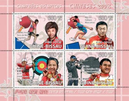 [Chinese Olympic Champions - Sports, Typ ]