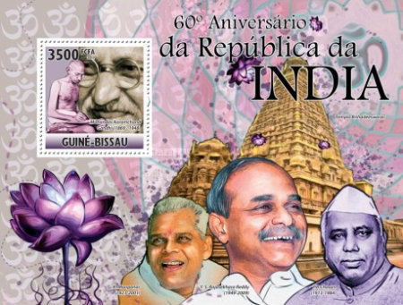 [The 60th Anniversary of the Republic of India, Typ ]