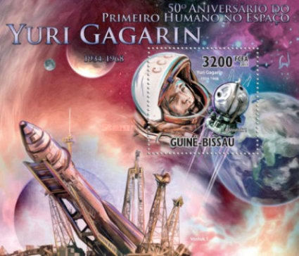 [The 50th Anniversary of the First Human in Space - Yuri Gagarin, 1934-1968, Typ ]