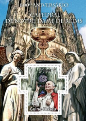 [The 800th Anniversary of the Reims Cathedral, Typ ]