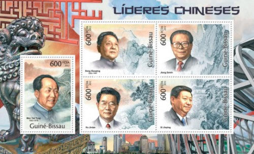 [Chinese Leaders, Typ ]