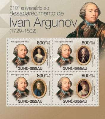 [The 210th Anniversary of the Disappearance of Ivan Argunov, Typ ]