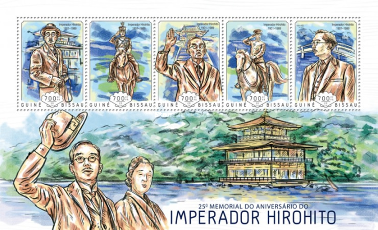 [The 25th Anniversary of the Death of Emperor Hirohito, 1901-1989, Typ ]