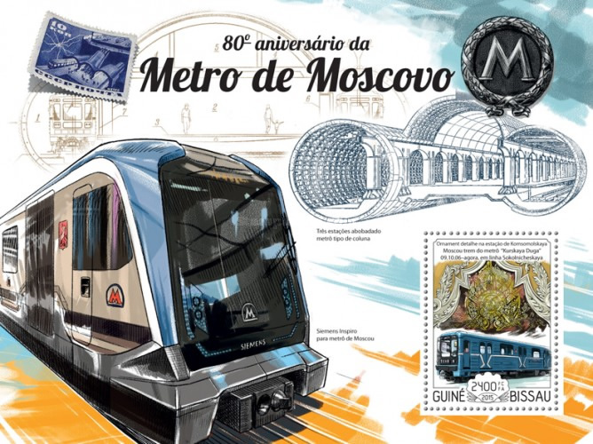 [Transportation - The 80th Anniversary of Moscow Metro, Typ ]
