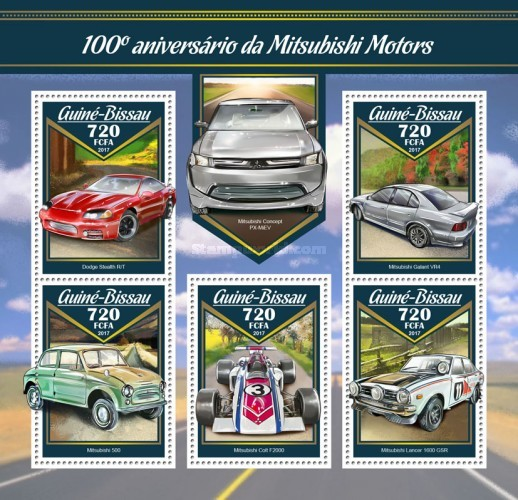 [Transportation - The 100th Anniversary of Mitsubishi Motors, Typ ]