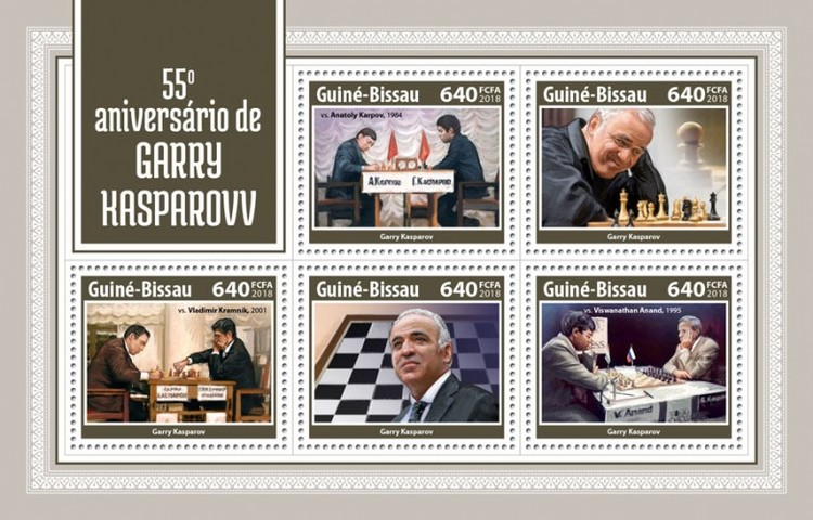 [The 55th Anniversary of the Birth of Garry Kasparov, Typ ]